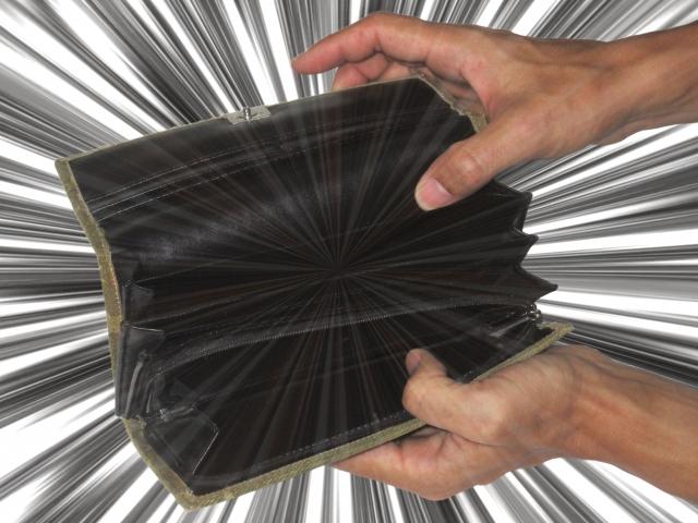 短期間でお金を貯める方法 少ない収入でも貯金するコツは?
